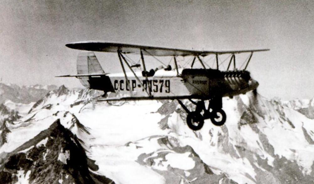Грузопассажирский П-5 (Р-5)