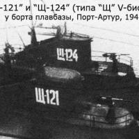 Подводные лодки Щ-121 и Щ-124 (типа «Щука» V-бис-2 серии) у борта плавбазы, Порт-Артур, 1947 год