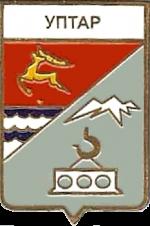 Уптар