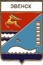Эвенск