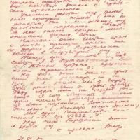 Письмо от Тынескина к Пчёлкину. 2 страница. 21.05.1970 год.