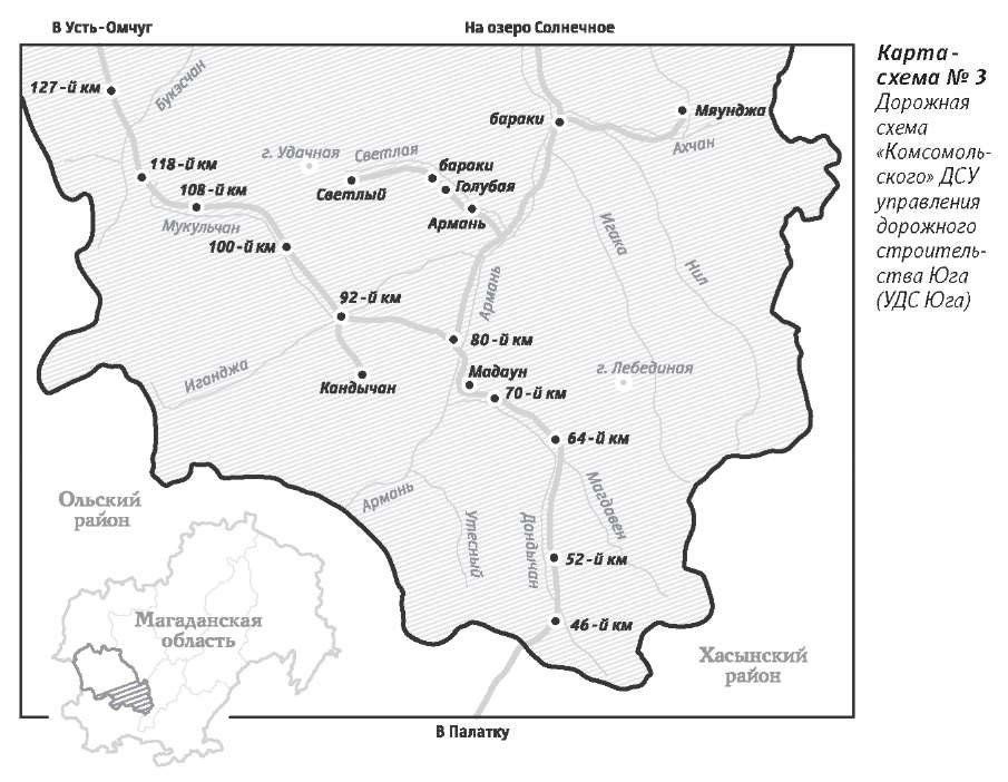 Дорожная схема «Комсомольского» ДСУ управления дорожного строительства Юга (УДС Юга)