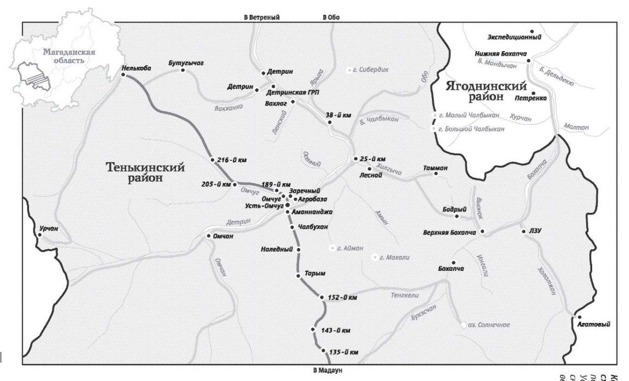 Карта-схема поселков Усть-Омчугского поссовета