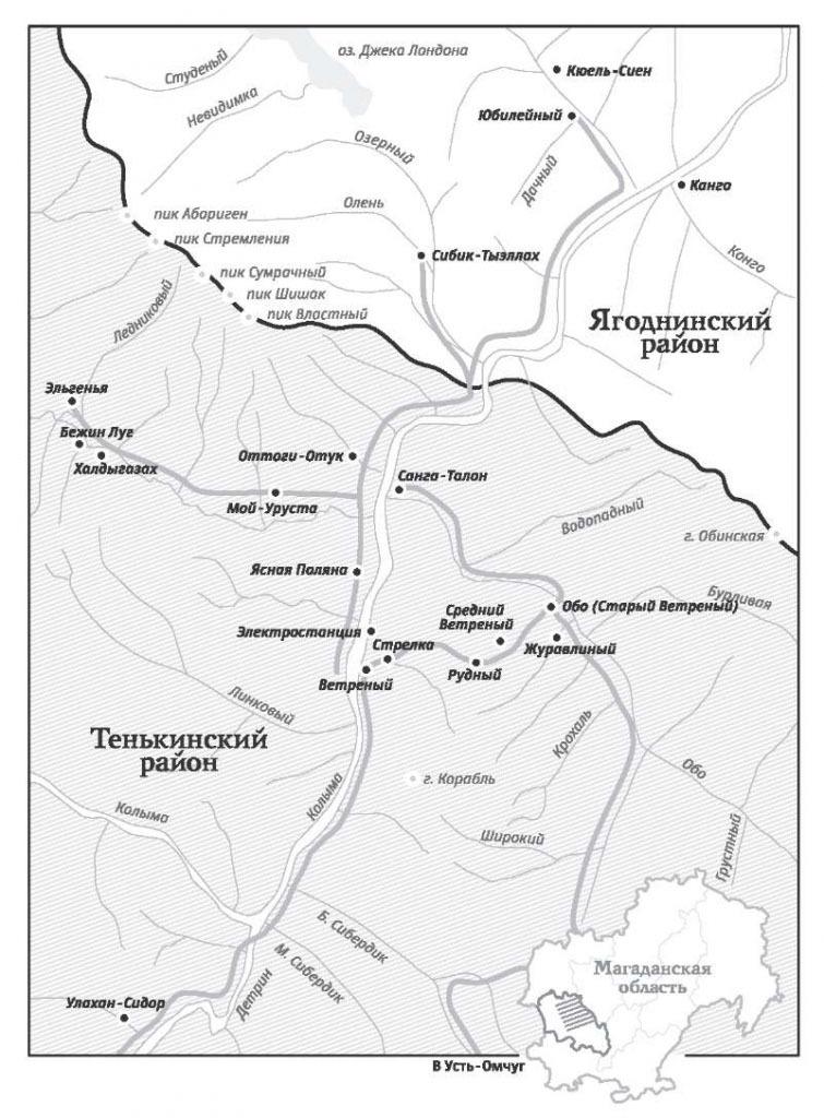 Карта-схема поселков Санга-Талонского сельсовета