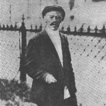 И.А. Варрен