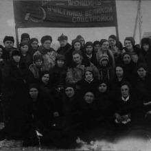 Участники слета передовиков социалистического соревнования.1938 г.