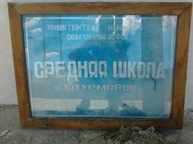 yagod_chturmovoy_new